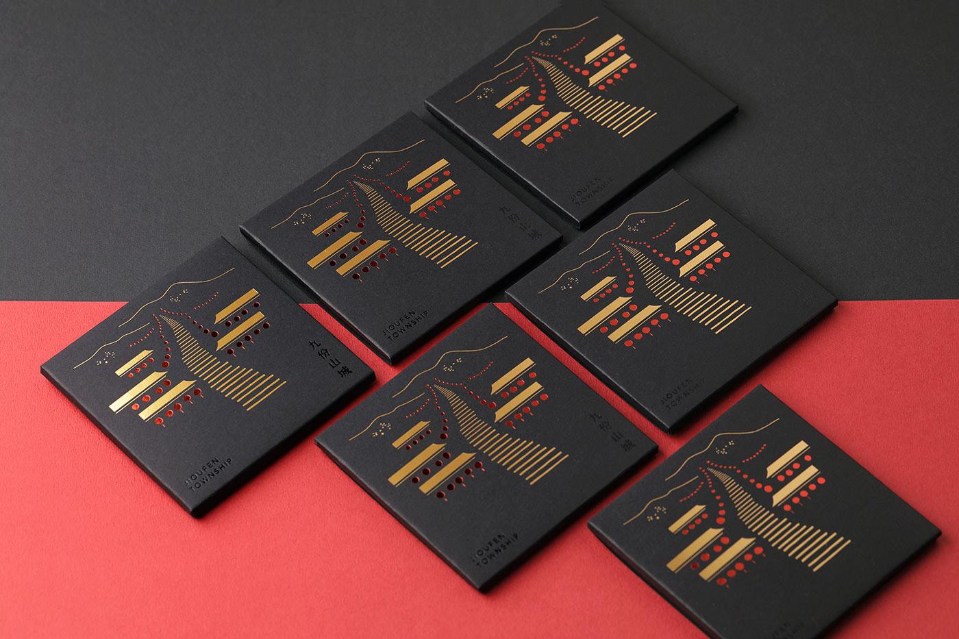 品牌图形标识设计方案 -brand-13