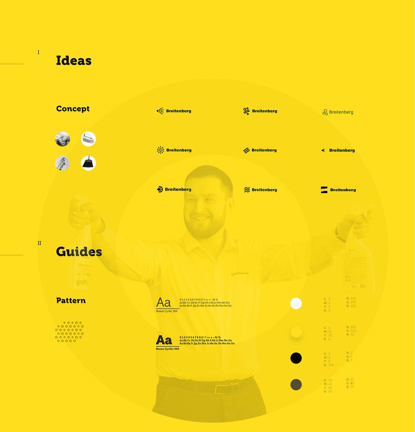 品牌图形标识设计方案 -brand-2