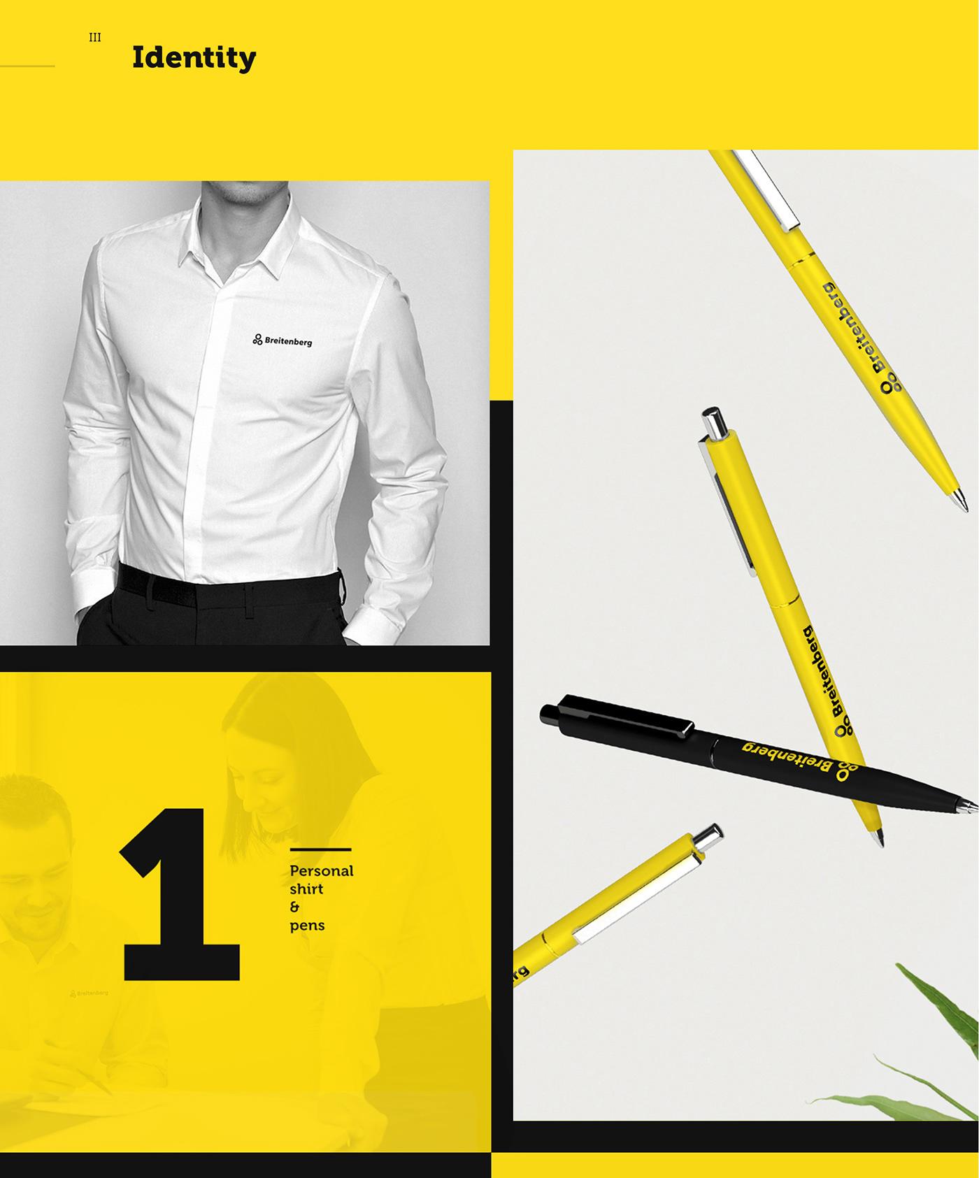 品牌图形标识设计方案 -brand-3
