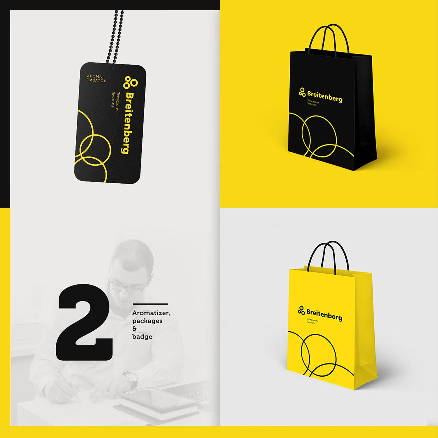 品牌图形标识设计方案 -brand-4