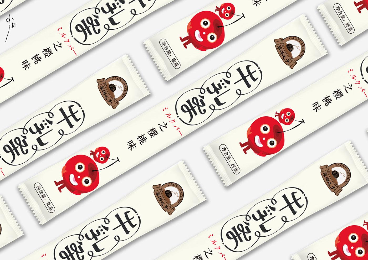 产品包装设计 -60893440127709.577331a99cb65