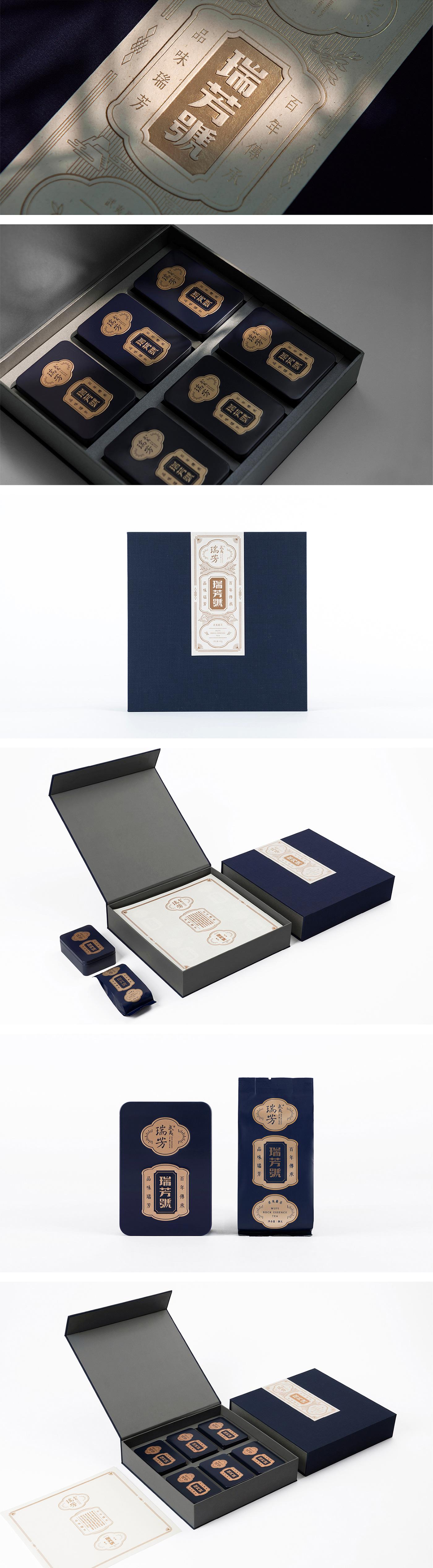 产品包装设计 -7f40da64365725.5acf9d17beec1