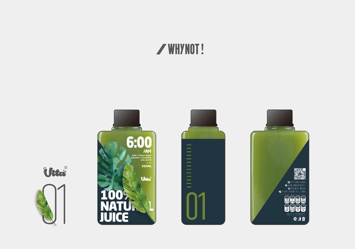 产品包装设计 -ac2e5060071037.5a3a8eac92cb0