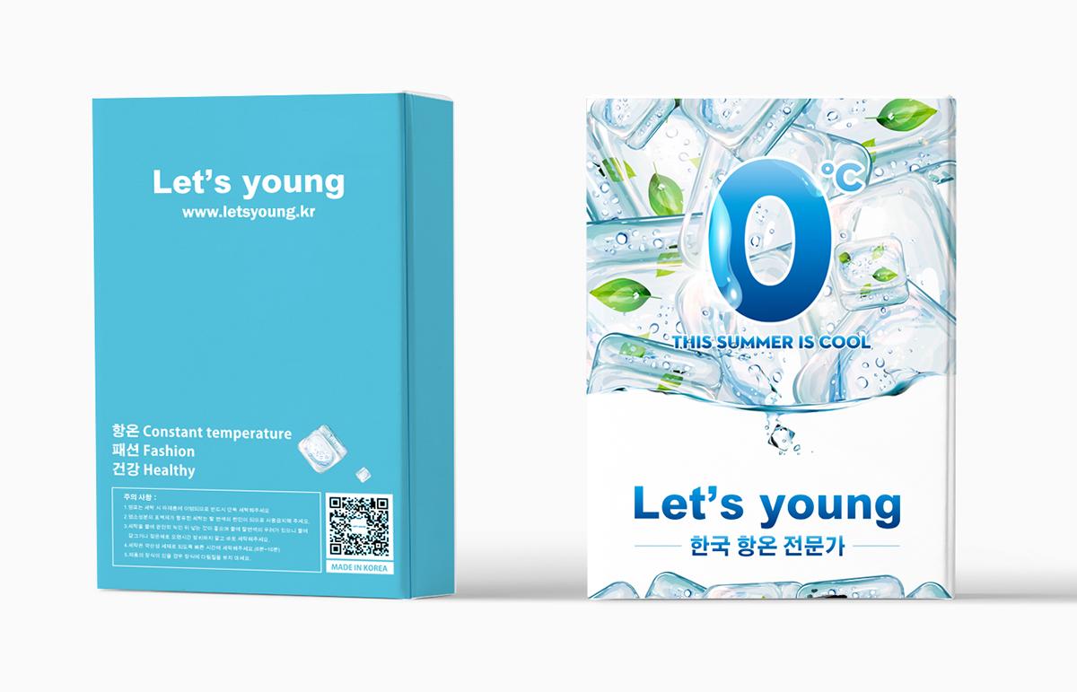 产品包装设计 -ec024260361701.5a4a24219e1b2